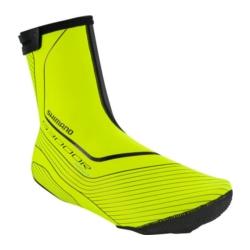 Ochraniacze na buty Shimano S3000R NPU+ rozmiar M żółte